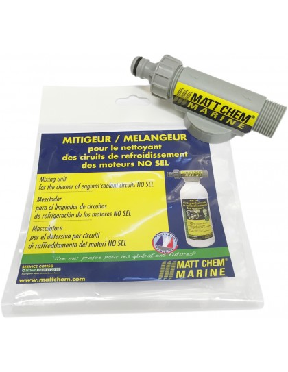 MITIGEUR / MELANGEUR